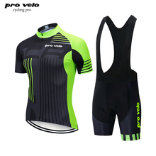 2019 Mens Summer Pro Velo Cycling Jersey Drying Fast Bike Suit Team MTB Clothing Bicycle