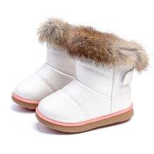 Удобные детские зимние сапоги; детская обувь для девочек; зимние сапоги; обувь на резиновой подошве для маленьких девочек; уличная хлопковая обувь; плюшевые ботильоны для девочек