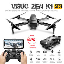 Visuo ZEN K1 GPS RC Drone with 4K HD Dual Camera Gesture Control 5G Wifi FPV Brushless Motor Flight 28mins Dron VS F11 B4W SG906(China)