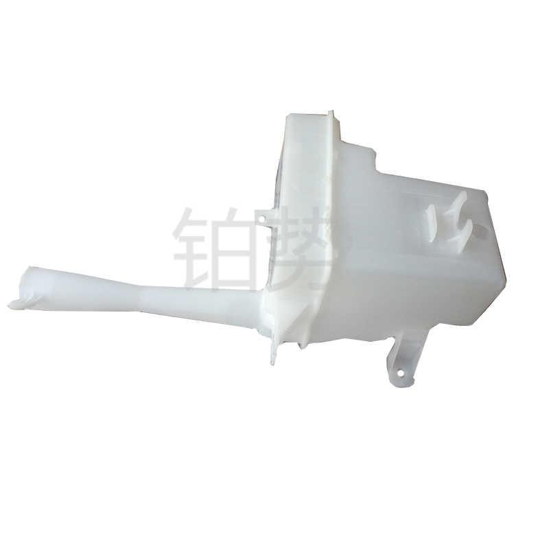 Ar омывателя ветрового стекла для хранения воды бак в сборе 2011-Hyu нра iEl ant РА D11 стеклоочистителя стеклянный резервуар для воды бутылка-распылитель