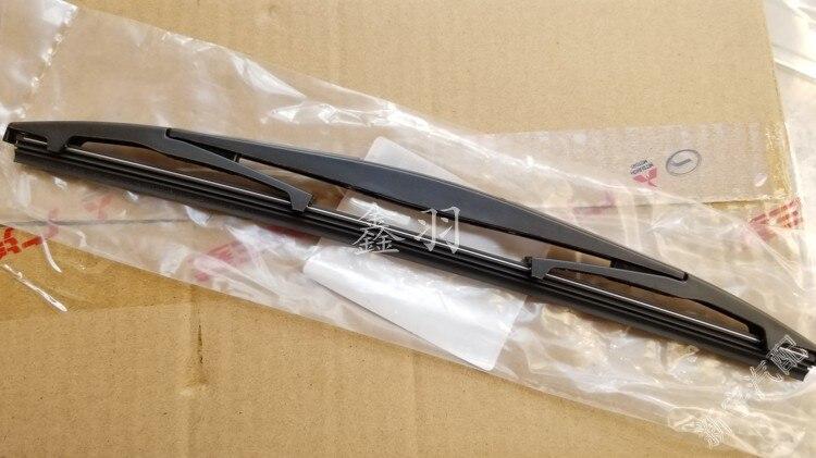 Щетки Стеклоочистителя Заднего Стекла Mitsubishi pajeroV93V97 outlander ASSY, 305 мм 8253A286