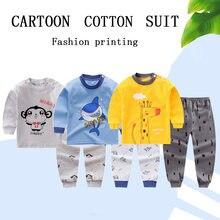 Детское нижнее белье костюм новая Хлопковая пижама для мальчиков