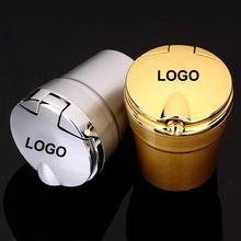 Пепельница с логотипом автомобиля 1 шт пепельница для сигарет