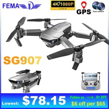 FEMA GPS SG907 Drone professional quadcopter with Camera HD 4K 1080P 5G WiFi FPV RC copter Foldable pro Drones VS E520S original gdu o2 drones fpv foldable quadcopter with 4k hd camera gps