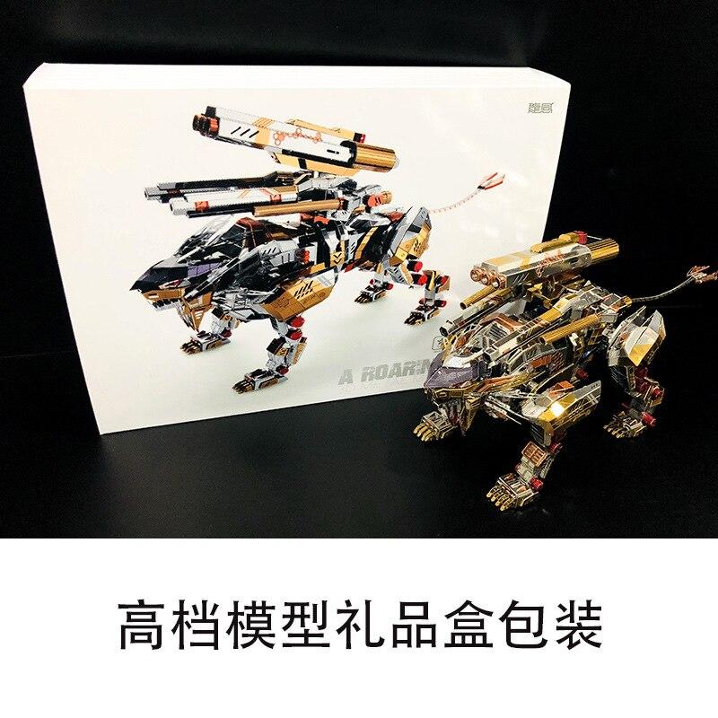 Dragon Sense 3D металлическая головоломка DIY собранная модель рык Kuangshi креативные настольные украшения