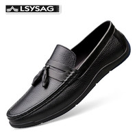Men Loafers Shoes Genuine Leather Casual Sneakers Male Fashion Tassel Boat Footwear Soft Dress Party Shoes Men Chaussure Homme