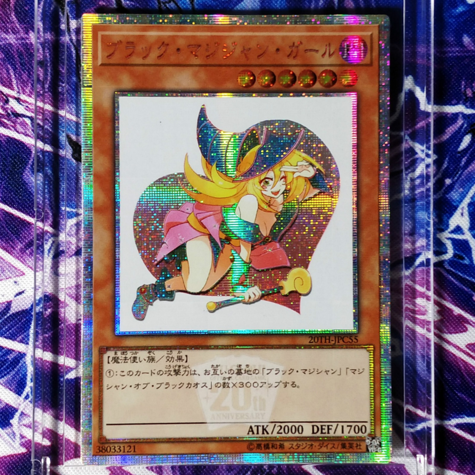 Yu Gi Oh Dark Magician Girl DIY Colorful Toys Hobbies Hobby Collectibles Game Collection Anime Cards 33