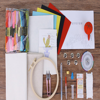 Embroidery diy tool set embroidery entry beginner manual embroidery dedicated full set of embroidery tool kits embroidery