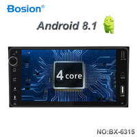 Bosion Android 8.1 car dvd for toyota corolla 2 Din Universal car radio with navigation Bluetooth Wifi BT car stereo gps player