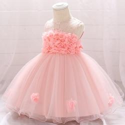Платья принцессы для маленьких девочек, платье для маленьких девочек на 1 год, платье на день рождения, платье на крестины вечерние ринки для...