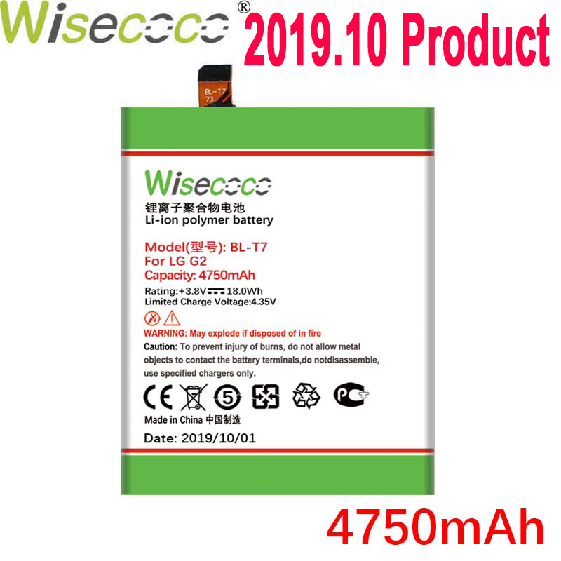 Wisecoco 4750mAh <font><b>BL</b></font>-<font><b>T7</b></font> Battery for <font><b>LG</b></font> G2 LS980 VS980 D800 D801 D802 BLT7 Phone Latest Production Battery+Tracking Number image