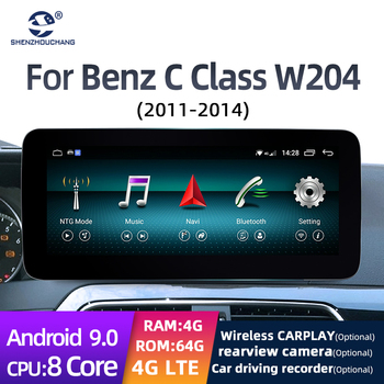10.25 Inch Car Radio GPS Navigation Touch screen Android 9.0 system 8 Core 4+64G for Ben C Class W204 2011-2014 image