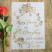 Счастливая любовь и цветы А4 29*21см DIY трафареты роспись стен скрап-раскраски выбивая альбом декоративной бумаги шаблон карты