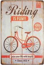 Веселая поездка Наслаждайтесь жизнью с велосипедом Ретро винтажный