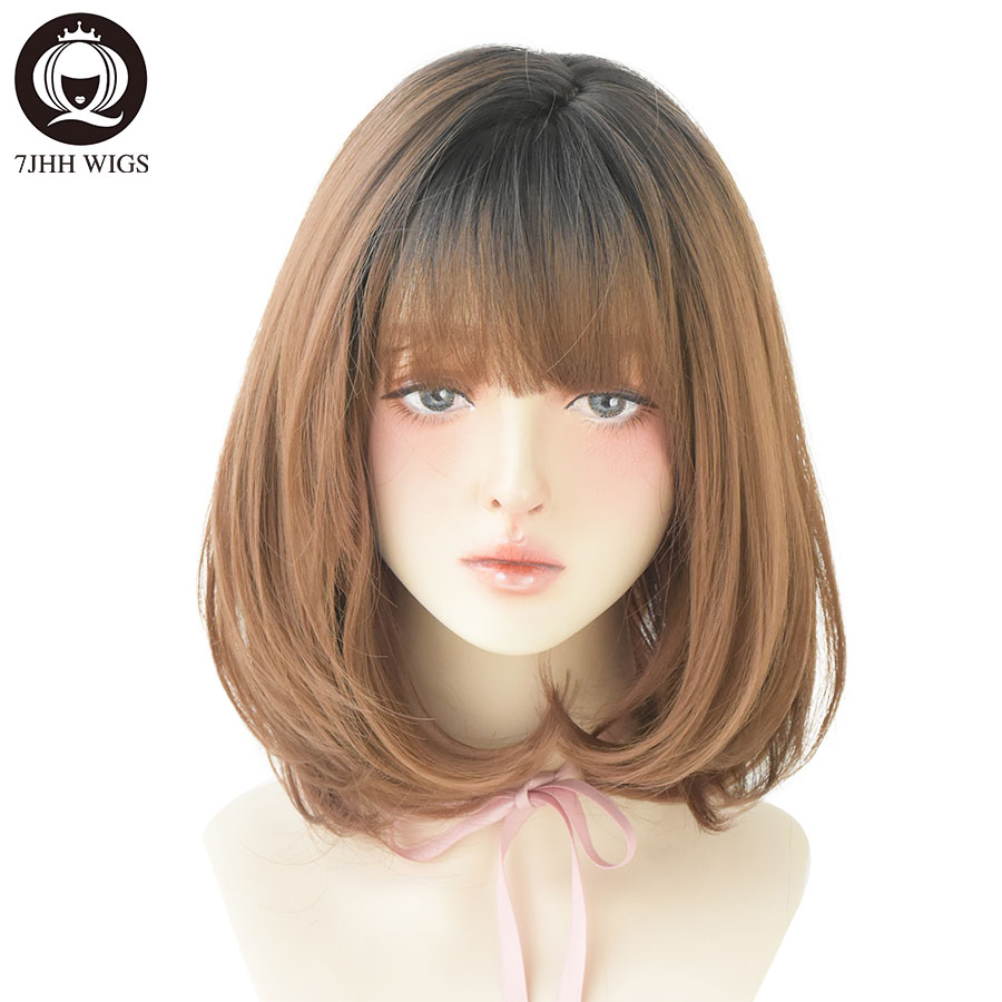 7JHH Noble Ombre Brown Ash Short Straight Synthetic Wigs For Women Christmas Hot Sale Cosplay Heat Resistant Hair Glueless Wig