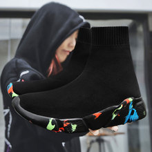 MWY Sneakers Women High Top Casual Shoes