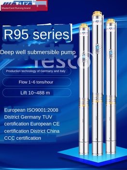 Deep well pump R95 stainless steel pump 380V 220V high lift household well water submersible pump three-phase cutting sewage pump 380v three phase household small sewage pump mud pump submersible pump 220v