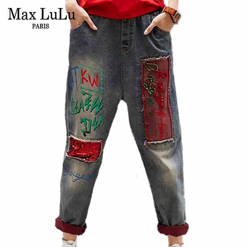 Max LuLu 2019 Autumn Korean Fashion Ladies Printed Trouser Women Patchwork Loose   Jeans   Vintage Oversized Pants Casual Streetwear