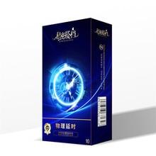 Delay Ejaculation Physical Condom Penis Sleeve Male Enlargement Men Clit Condoms For 10PCS