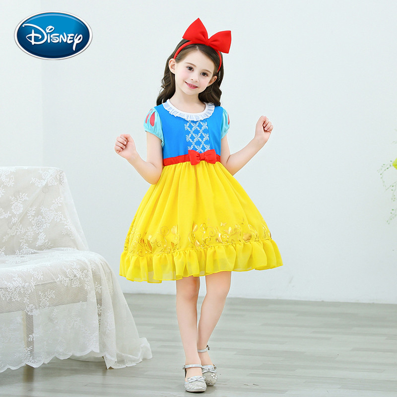 Disney Princess Dress Hat for Kids