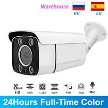Hikvision compatível 8mp câmera ip dia & noite cor 5mp poe câmera 2mp colorvu built-in microfone onvif plug & play com hikvision nvr