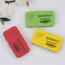 Magnetic Dry-Wipe Whiteboard Eraser Marker Cleaner Kids School Office Supplies