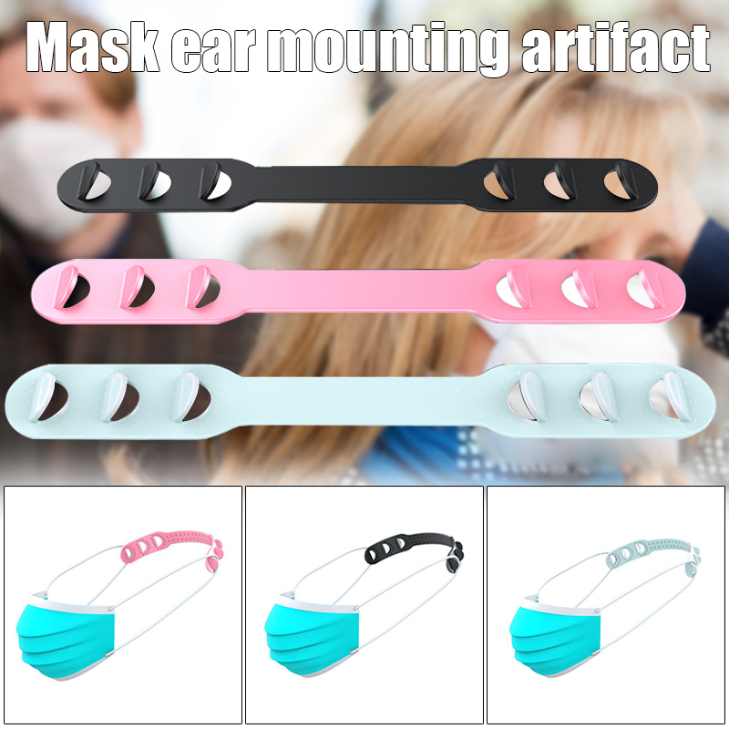 Reusable Mounting Ear Buckle Strap For Mask Ears Protecter Non-Slip Anti Ligature Marks Mask Strap Mounting Tool For Outdoor