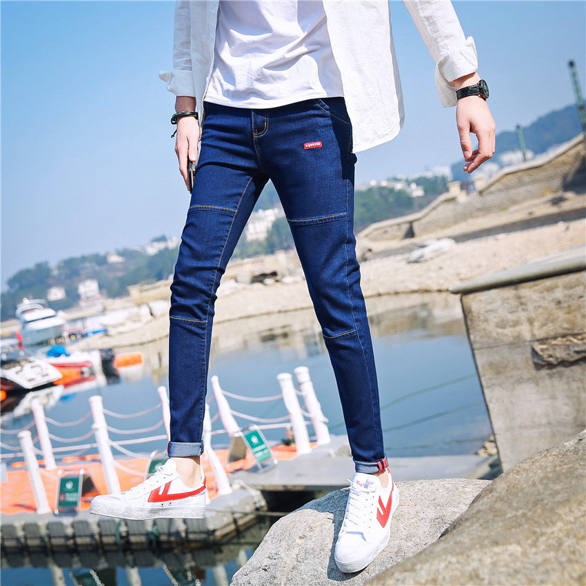 Autumn Thin Elasticity Jeans Men's Slim Fit Men Skinny Pants Black And White With Pattern Casual Straight-Cut Pants Men's Korean