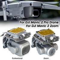 LBLA For DJI Mavic 2 Pro Drone/DJI Mavic 2 Zoom Gimbal Camera 4k Hasselblad Camera Video Replacement Camera Repair Spare Parts