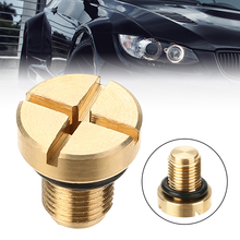 1 шт. латунный расширительный бак для охлаждающей жидкости, винт для отбеливания включает резиновое уплотнительное кольцо 17111712788 для BMW E36 E39 E46 Z4