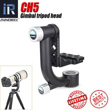 INNOREL CH5 Tripod Head QR Plate Carbon Fiber Gimbal for Telephoto Lens 720°Rotation High Precision CNC