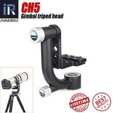 Innorel CH5三脚ヘッドqrプレートカーボンファイバージンバル望遠レンズ720 ° 回転高精度cnc
