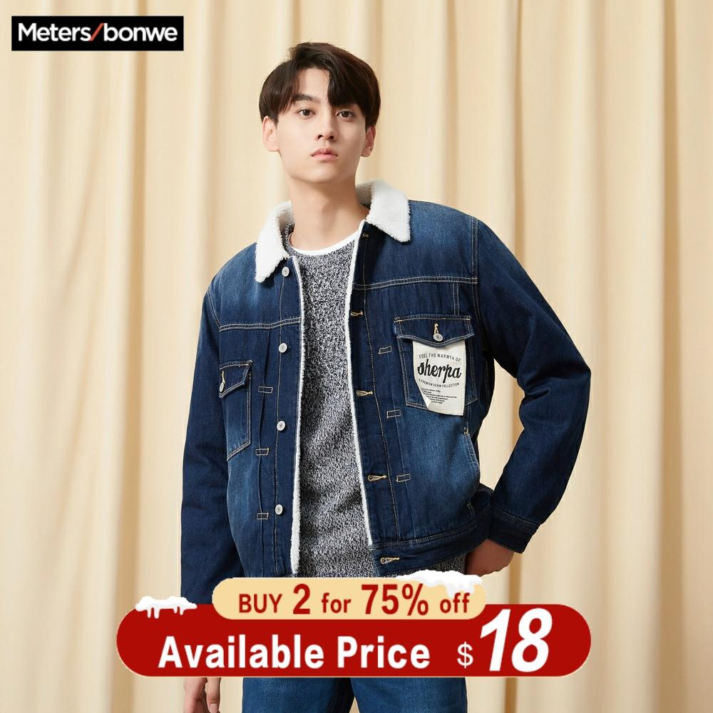Metersbonwe Winter Denim Lamb Jacket Men Air Force Pilot Jacket Warm Male Collar Jacket Mens Teddy Thick Thermal Fleece Coat