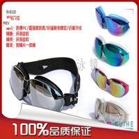 Produto genuíno anti nevoeiro óculos de proteção de natação ácido azul estação separada adulto swiss e oferta especial Óculos de segurança     -