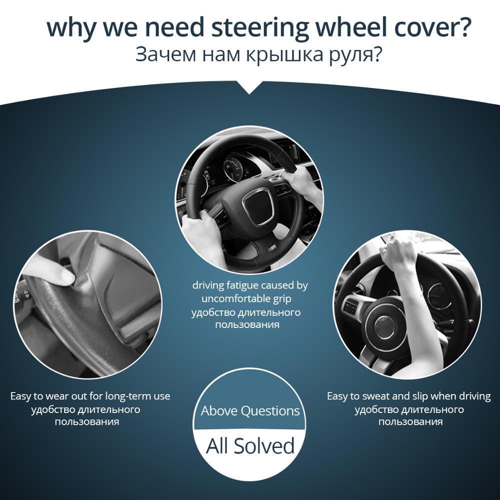 38CM Soccer Pattern Splice Light Faux Leather Massage Car Steering Wheel Cover