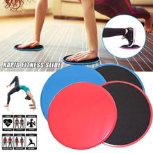 2 шт многофункциональный скользящий фитнес диск сердечника ползунки глайдеры поддержки на ковер деревянный SP99 йога