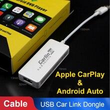 Автомобильная короткая тяга ключ USB портативного навигатора плеер Plug Play Auto Smart Link ключ для Apple CarPlay Android система Smart Link gps