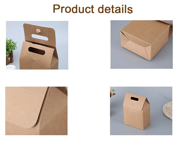 3craft paper box
