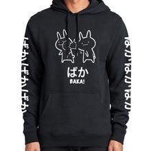 Baka Rabbit Slap bluzy japonia Anime śmieszne słodkie grube z kapturem wysokiej jakości czarny japoński bluza Pullover