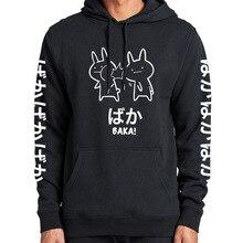 Bakaกระต่ายSlap Hoodiesญี่ปุ่นการ์ตูนตลกน่ารักหนาHoodyคุณภาพสูงสีดำญี่ปุ่นเสื้อกันหนาว