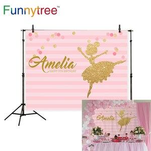 Image 2 - Funnytreeถ่ายภาพZone BallerinaวันเกิดPhotozoneพื้นหลังParty Pink Stripe DancerฉากหลังPhotophone