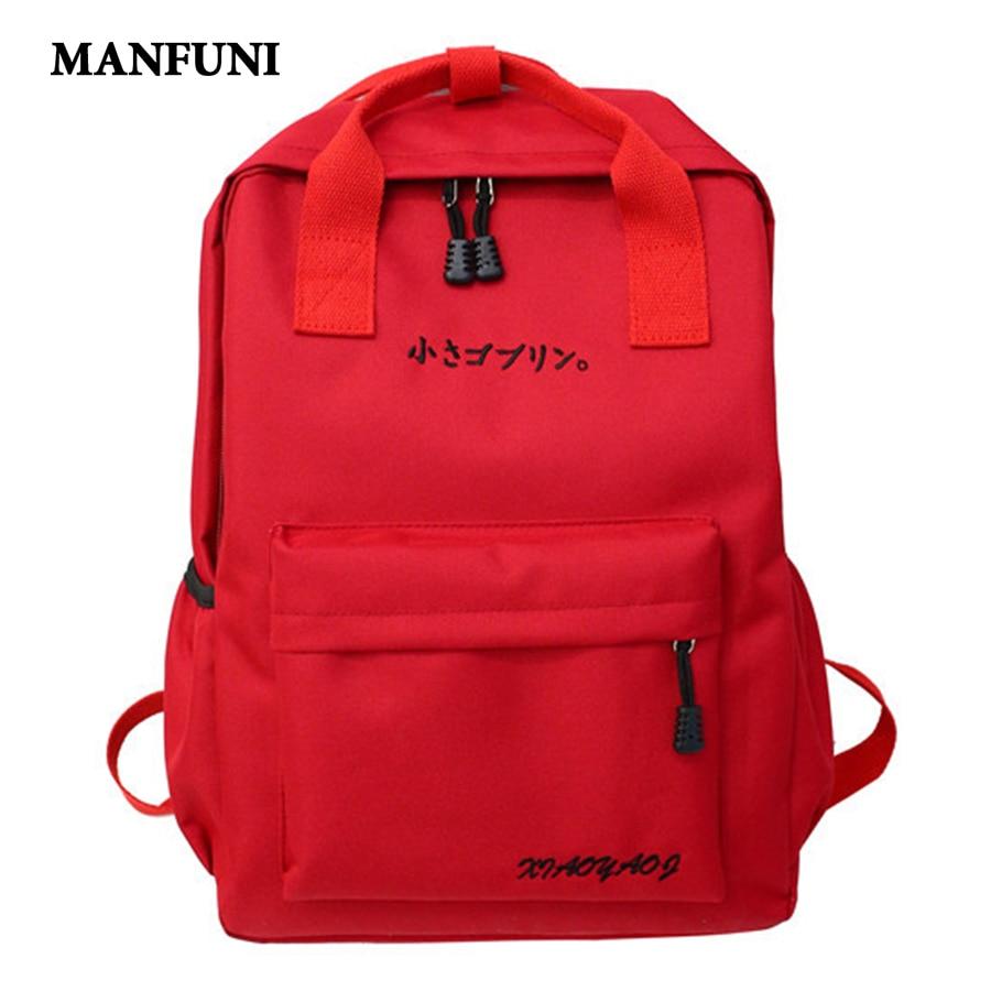 2020 Backpack Women Harajuku Style High Quality Travel Backpacks Teenage Girl Oxford Laptop Backpack Schoolbag Book Mochilas