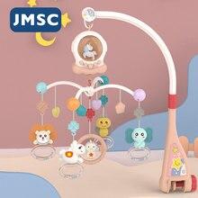 JMSC детская машинка карусельки погремушки музыкальные развивающие игрушки вращающийся Bed Bell для Ночная вращения карусель лошадка для детск...