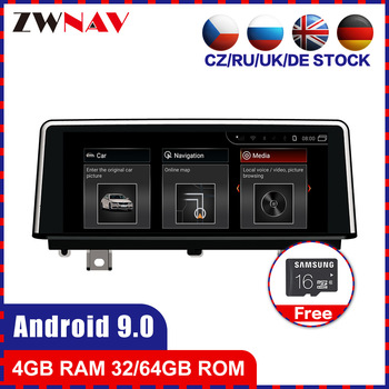 4G+64 Octa Core Android 9.0 Car Stereo DVD Player GPS Glonass Navi for BMW X1 F52 2018 2019 EVO Audio Multimedia Radio head uint