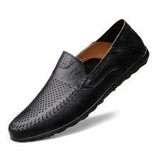 Мужские кожаные туфли без застежки черные повседневные лоферы
