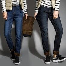 Зимние мужские джинсы черного цвета облегающие Стрейчевые плотные бархатные брюки теплые джинсы для мужчин модные повседневные флисовые брюки мужские