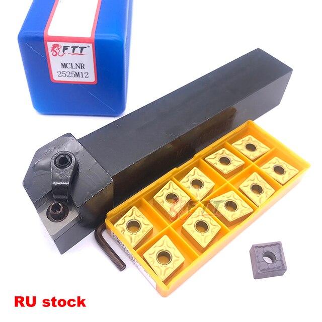 1 stücke MCLNR2525M12 CNC drehen werkzeug halter wende werkzeuge MCLNR Externe Drehmaschine Schneiden Werkzeug + 11 stücke CNMG1