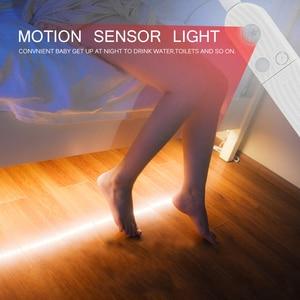 Image 2 - DC5V 1M 2M 3M PIR hareket sensörlü LED ışıkları mutfak LED dolap altı ışığı başucu merdiven dolap gece güvenlik lambası a1