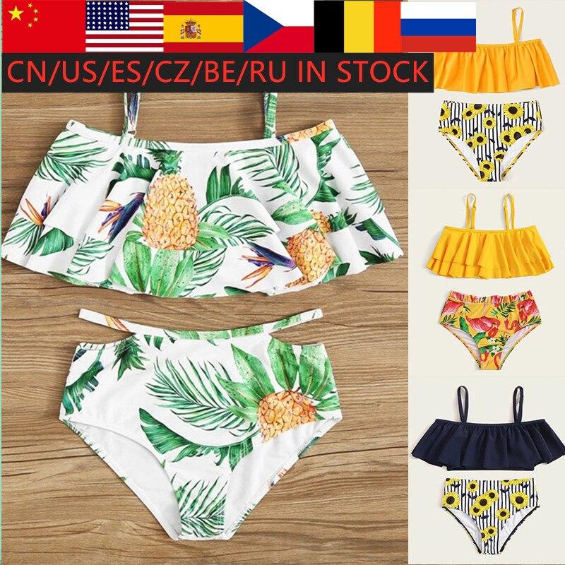 LOOZYKIT Girls Leaf Print Ruffle Bikini Set Two-piece Swimsuit eachwear Pool Two Pices Swimsuit Kids Swimsuit Girls Swimwear Set(China)