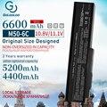 Аккумулятор Golooloo для ASUS  6600 мАч  Новый аккумулятор для ASUS  M50  N53S  N53SV  N53T  N61  N53TA  N61J  N61D  N61VG  N43  N61JQ  M50S  N53J
